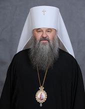 Митрополит Саранский и Модовский Варсонофий