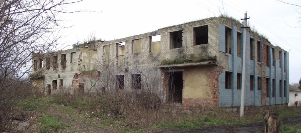 Развалины торгового центра
