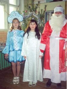 Дед Мороз, Снегурочка и Ангел на рождественской елке